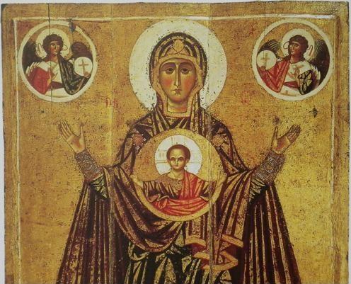 http://www.iconografi.it/public/2011/05/Maria2.jpg